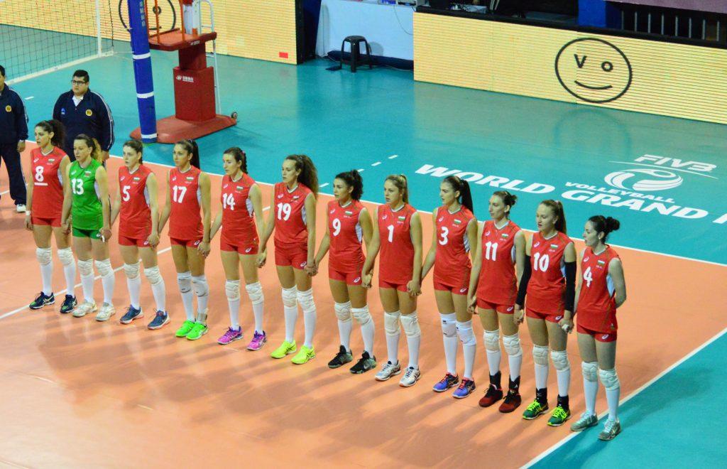 Втора победа на България