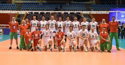 Поредна загуба за България