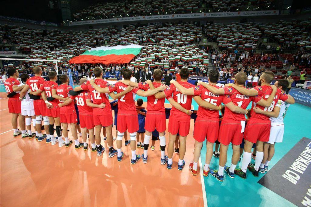 За България- Победа!