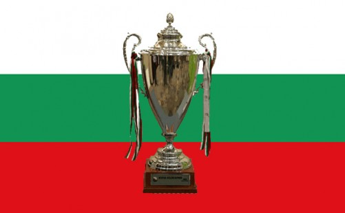 Купа България 2018