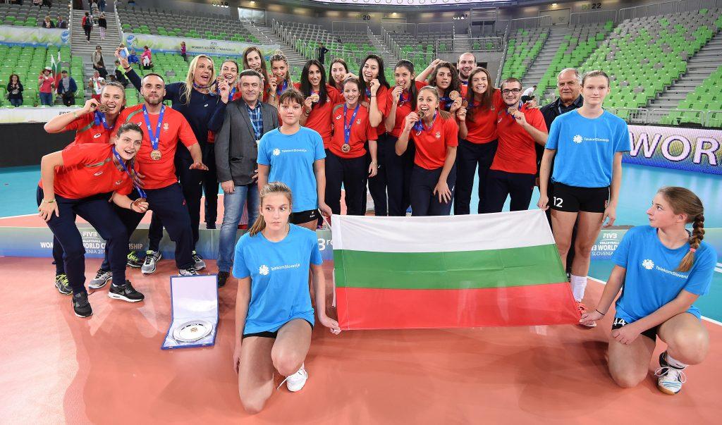 Исторически медал за България
