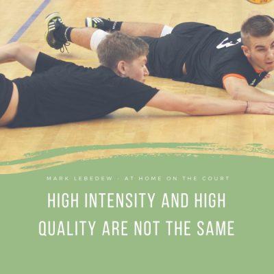 Интензивност и качество