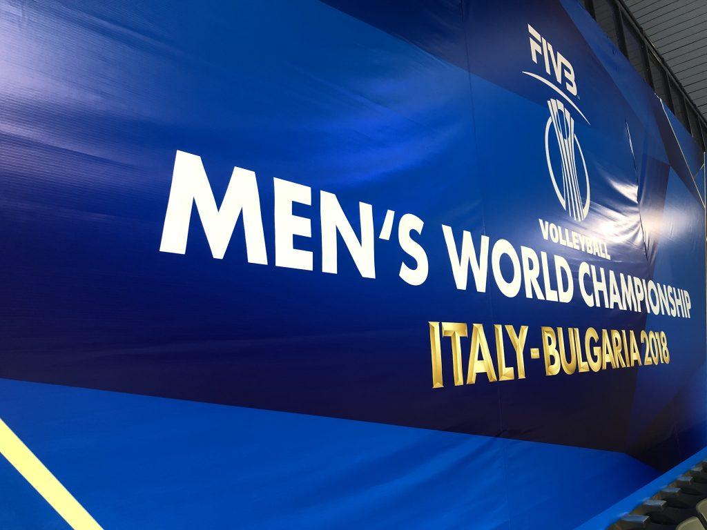 Световното първенство набира скорост