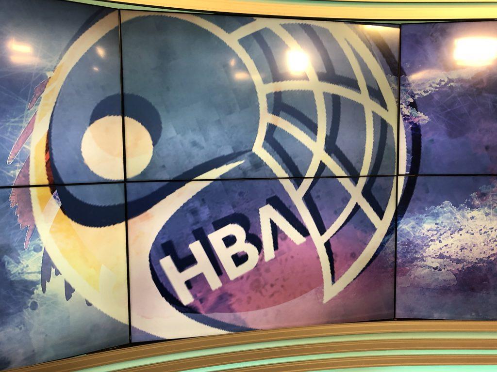 Супер лига 2018- 2019 четвърти кръг