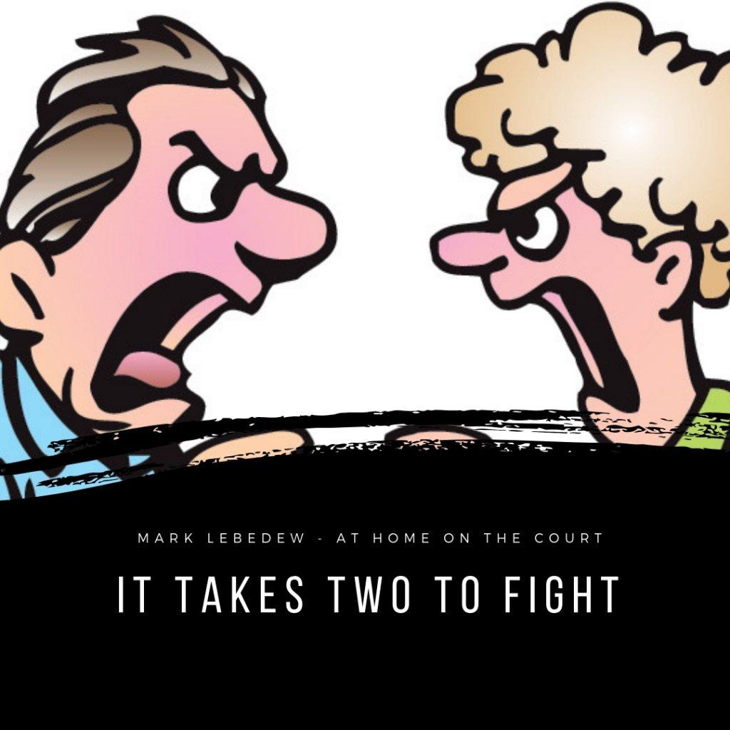 За спор са необходими двама