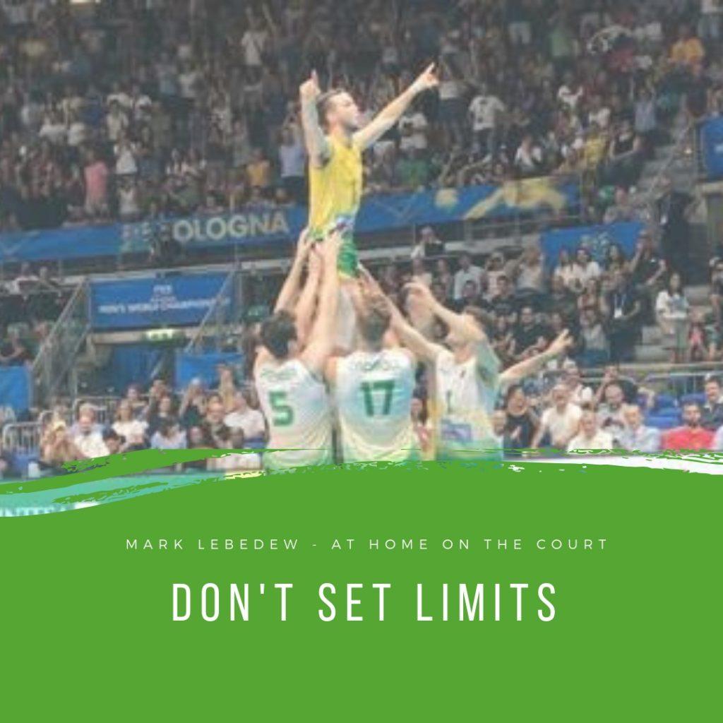 Не задавайте ограничения!