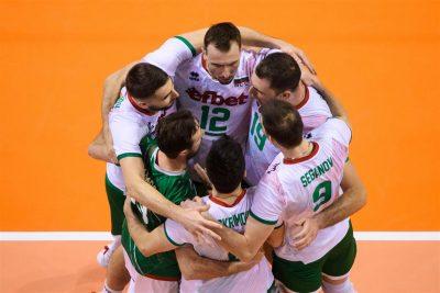 България с мастър клас срещу Нидерландия