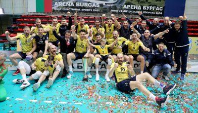 Купа на България – Финал