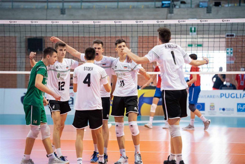 България с тежка загуба!