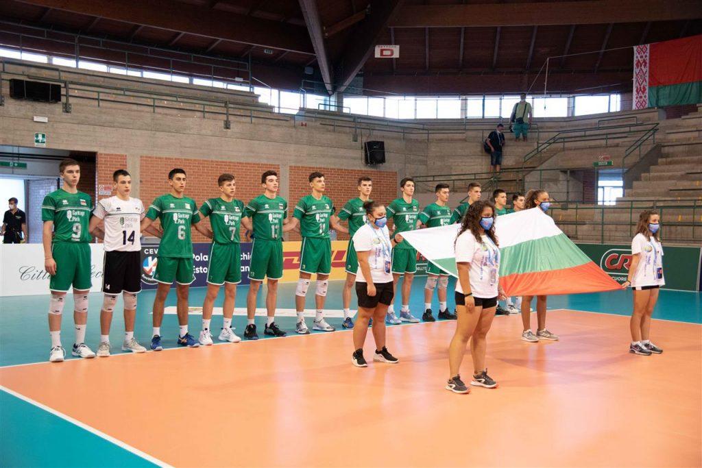 EuroVolley U 18 men България се размина с медалите!
