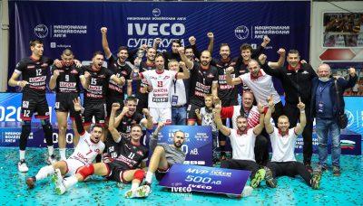 Нефтохимик спечели  IVECO Суперкупа на България за 2020