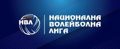 Суперлига на България сезон 2021-2022 Нов формат на провеждане!