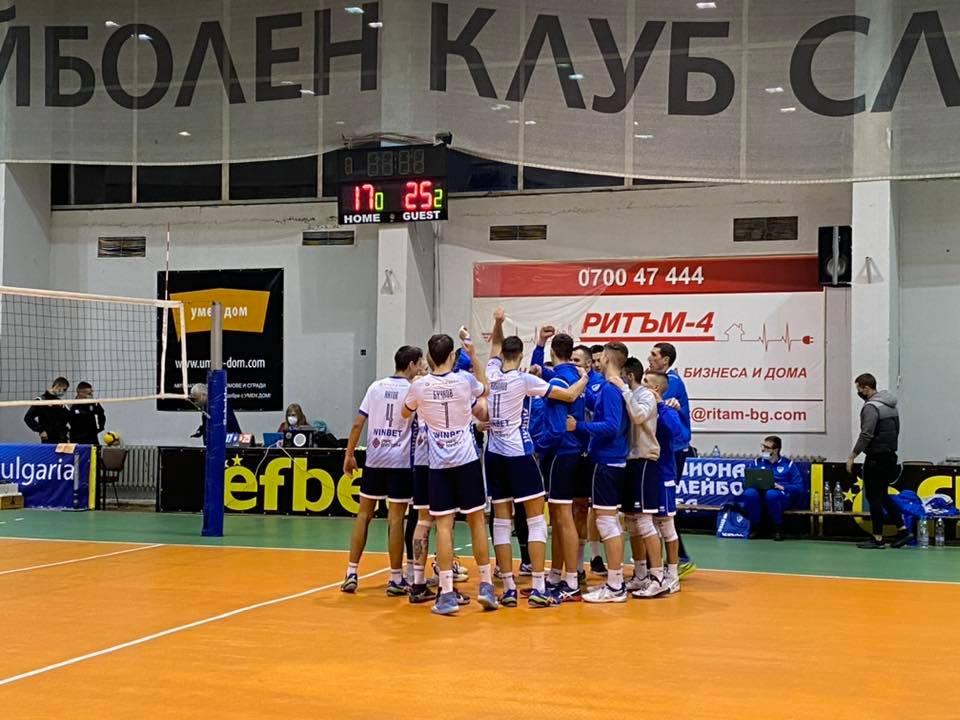 Суперлига на България първа осмица Пирин- Левски