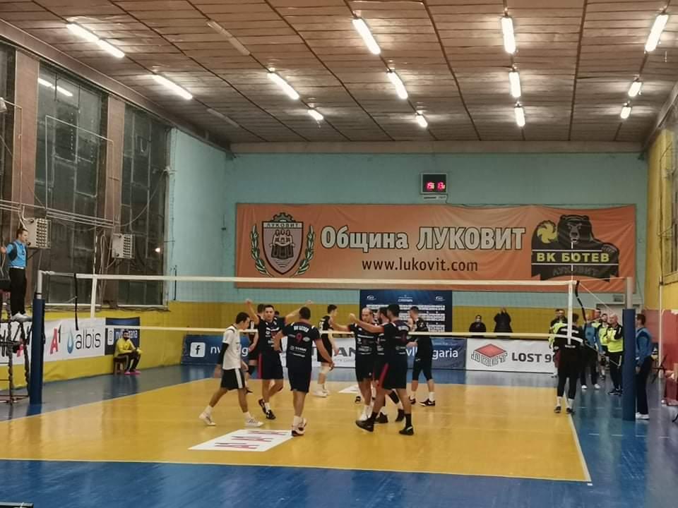 Суперлига на България -втора осмица Ботев- Берое