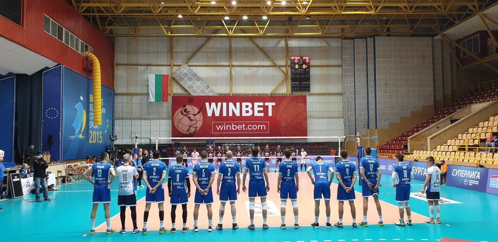 Суперлига на България- първа осмица Нефтохимик- Левски