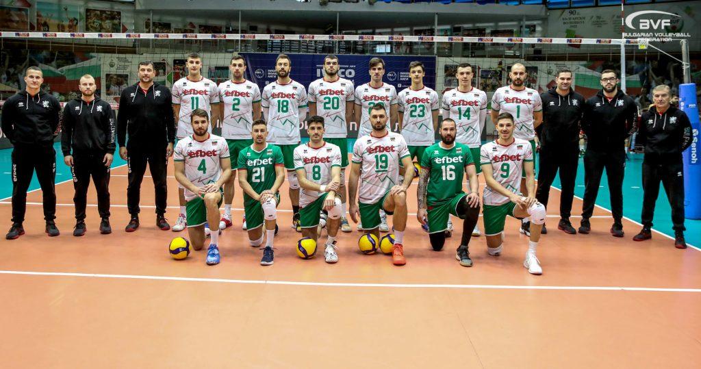 България започна годината с победа!