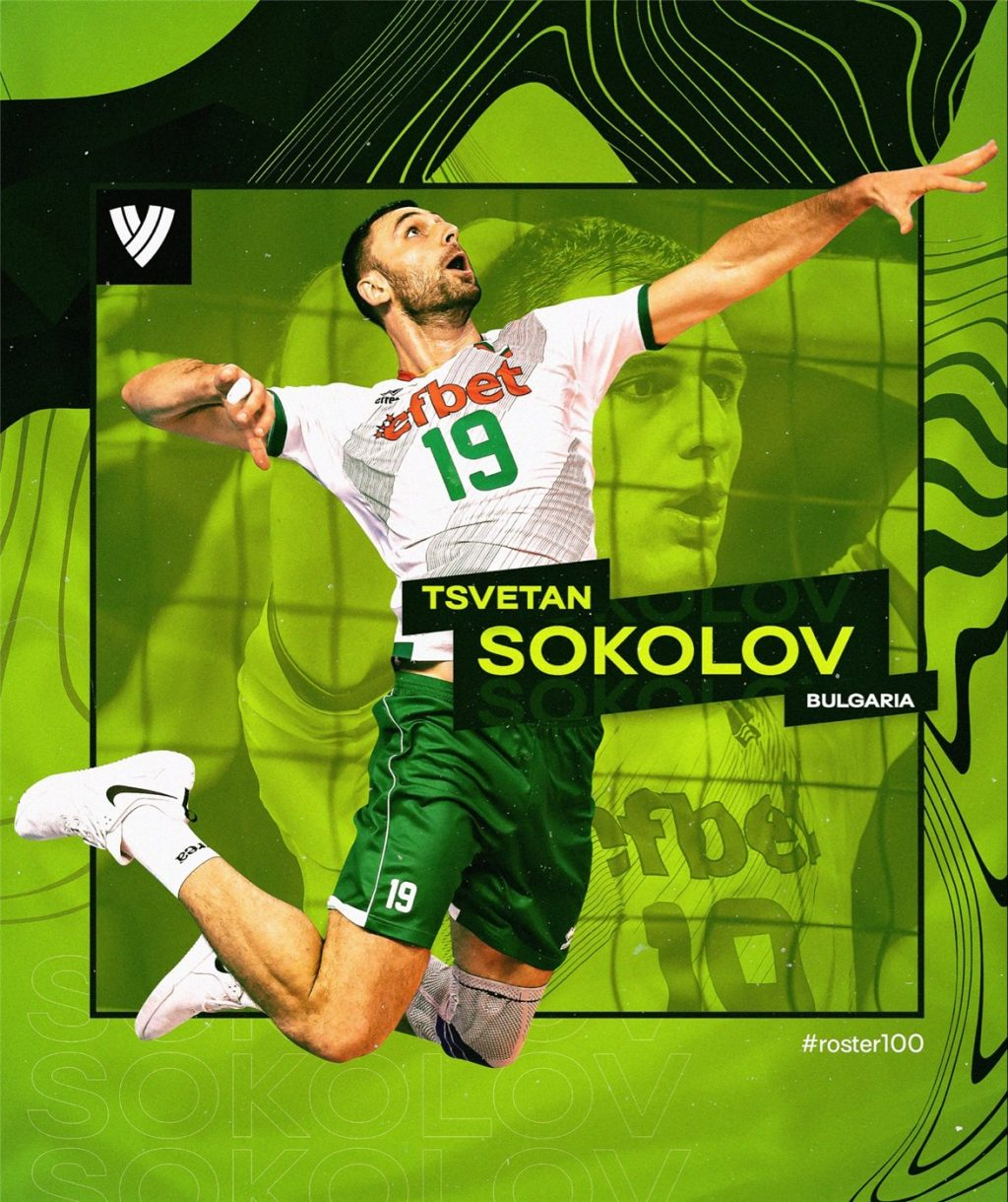 Цветан Соколов и сбъдването на мечтите!