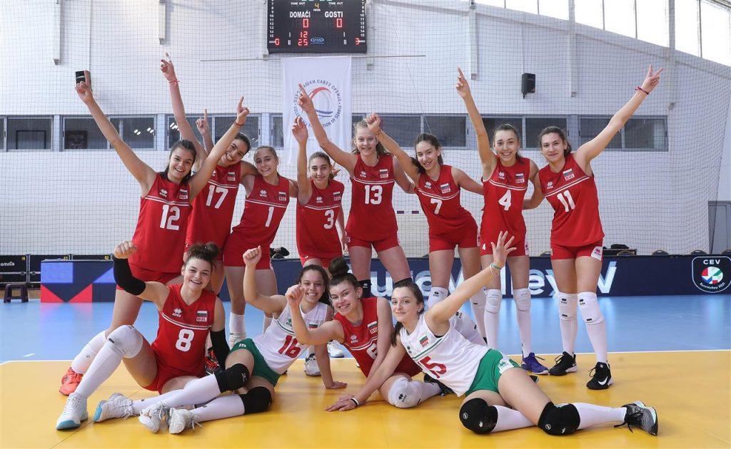 България приключи с победа на Балканиадата за девойки U16