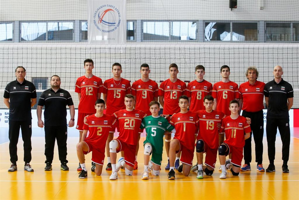 България с грешна стъпка на Балканиадата U17