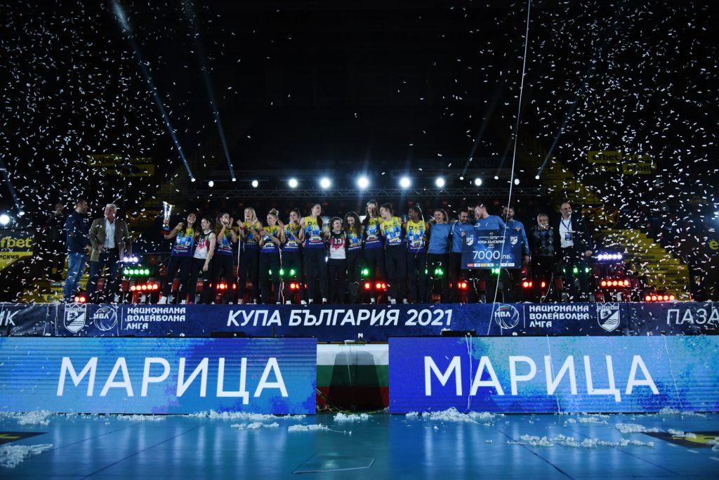 Марица с шеста купа на България!