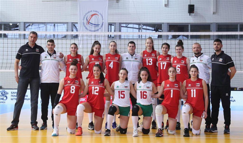 България с първа победа на Балканиадата девойки U16