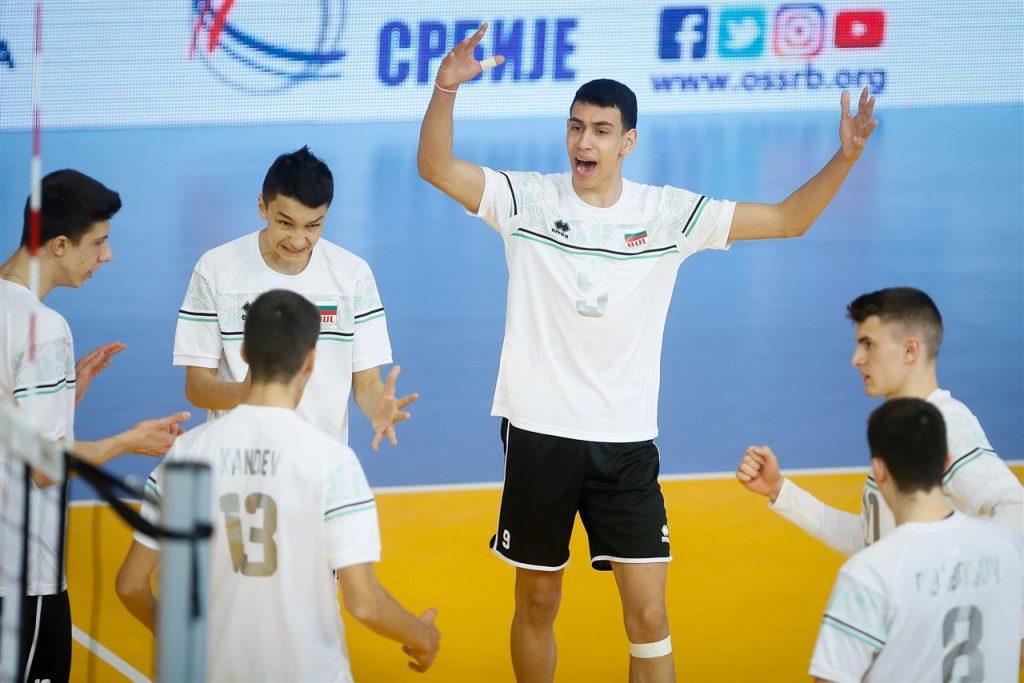 България с първа победа на Балканиадата U17