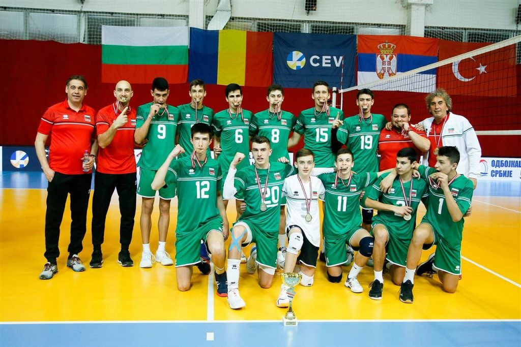 България със сериозна компания на EuroVolley U17