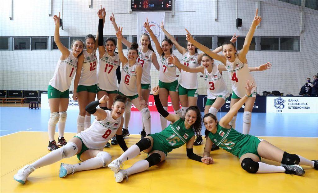 България на пътя на победата на Балканиадата за девойки U16