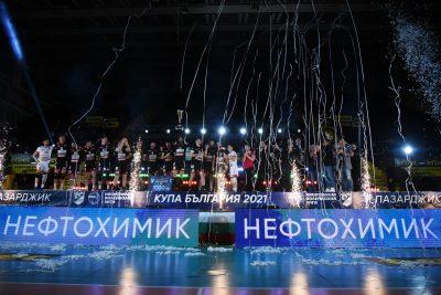 Нефтохимик с пета купа на България!