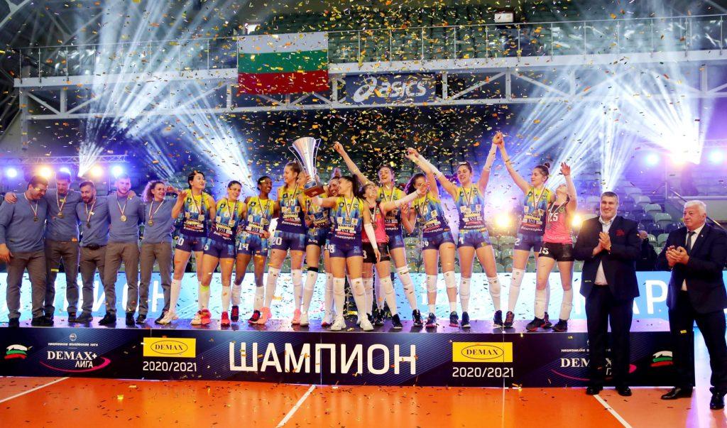 Демакслига -жени Марица със седма титла на България!