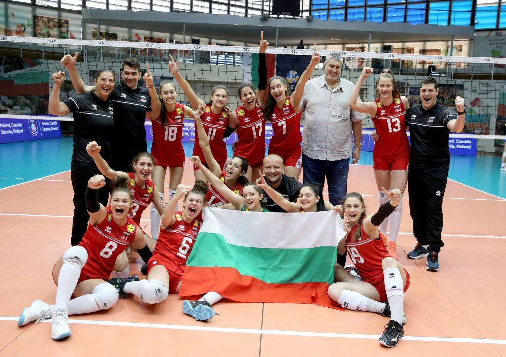 Българария попадна във втора група на EuroVolley U16
