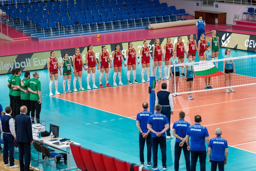 Златна Лига 21 -Жени първи турнир, обзор