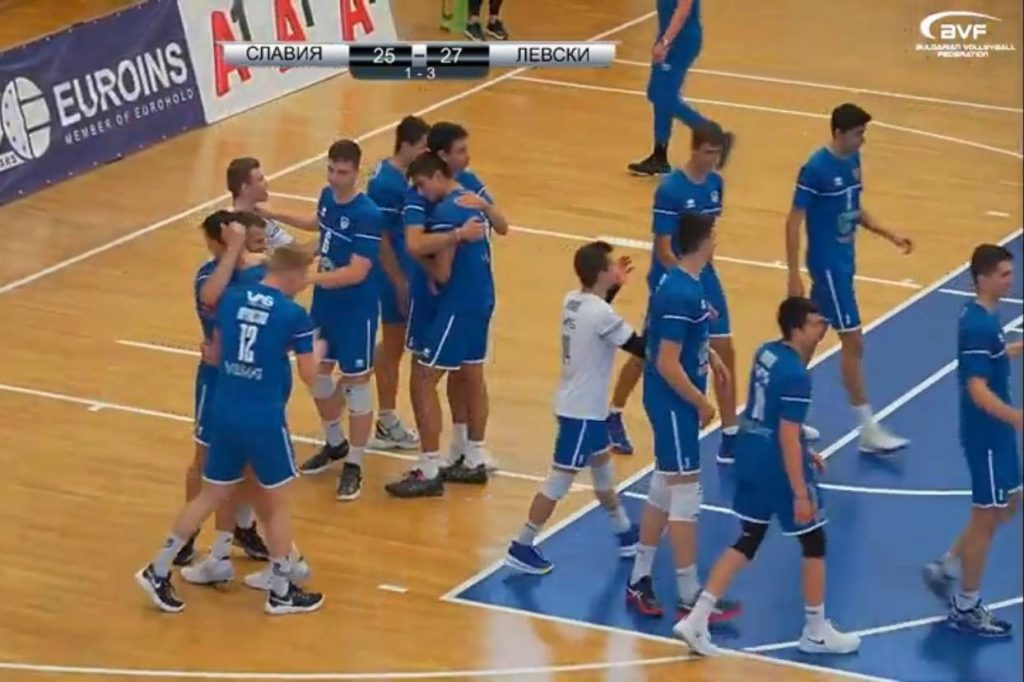 Левски дублира титлата при момчетата U20!