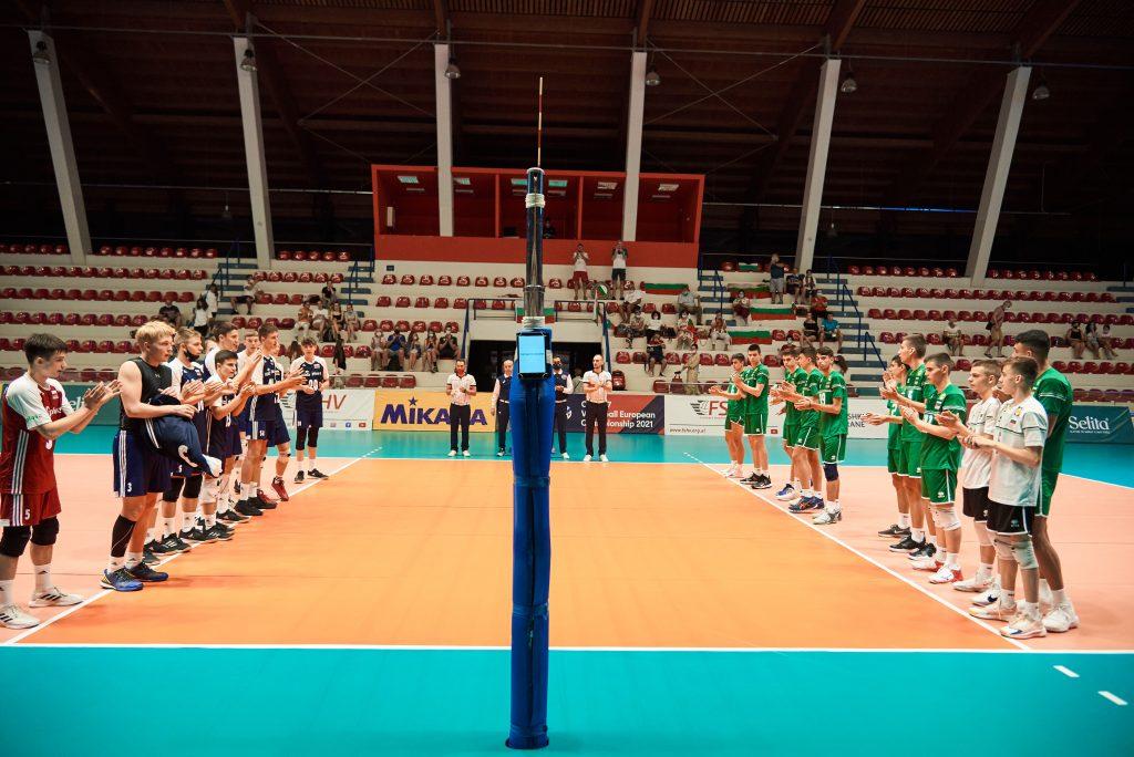 EuroVolley 21 U17M България загуби от Полша с 0-3 и ще играе за 5/8място!
