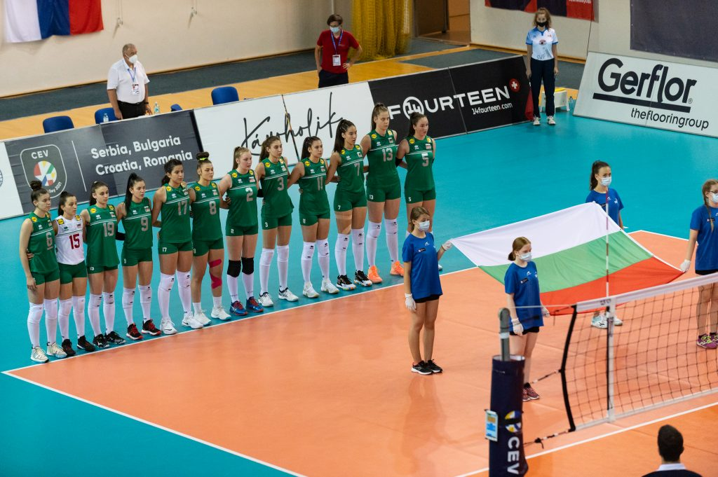 EuroVolley 21 U16W България с първо поражение от Сърбия 1-3!