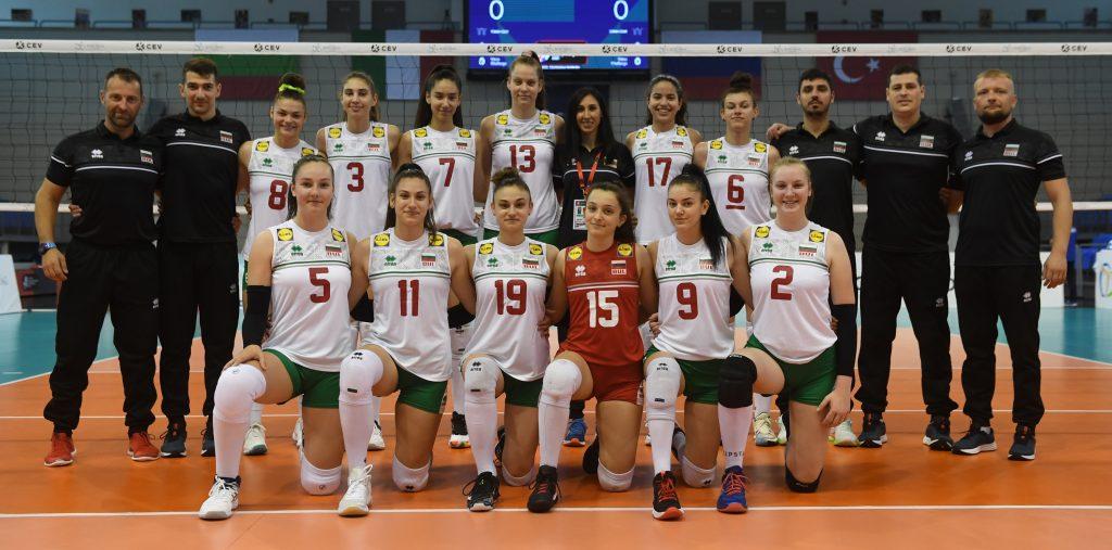 EuroVolley21 U16W България с тежко поражение на полуфинал от Русия с 0-3!