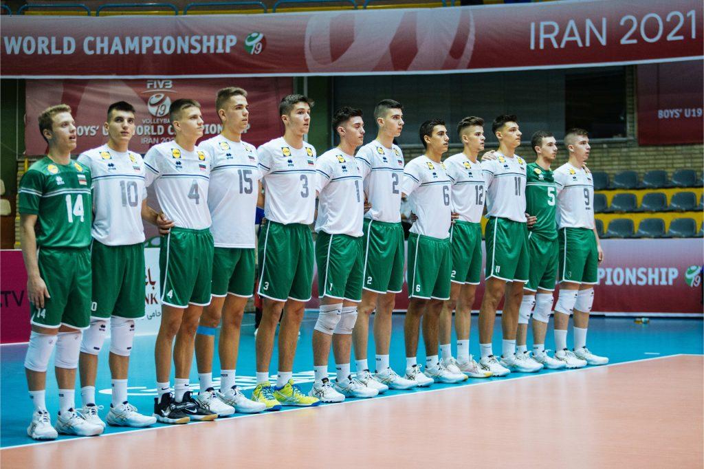 World champs U19 България започна с победа!