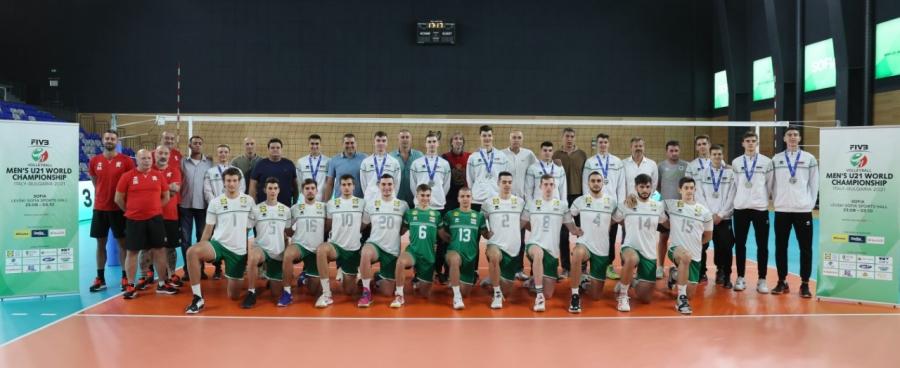 Специален ден за българския волейбол, три поколения заедно!