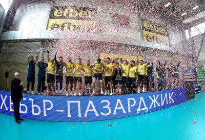Суперкупа на България 2021 Хебър победи Нефтохимик с 3-1 и спечели трофея за втори път!