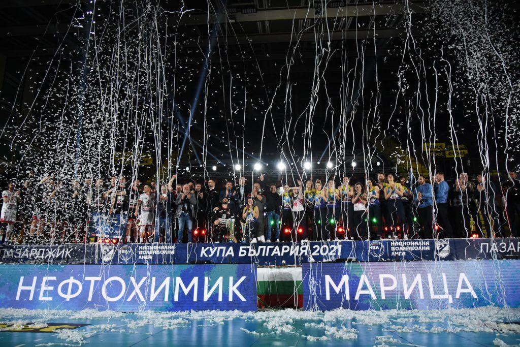 Купа на България сезон 2021-2022 с нов формат!